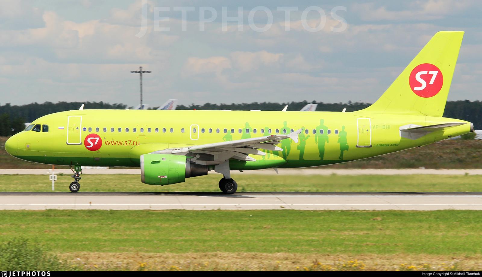 VP-BHI - Airbus A319-114 - S7 Airlines