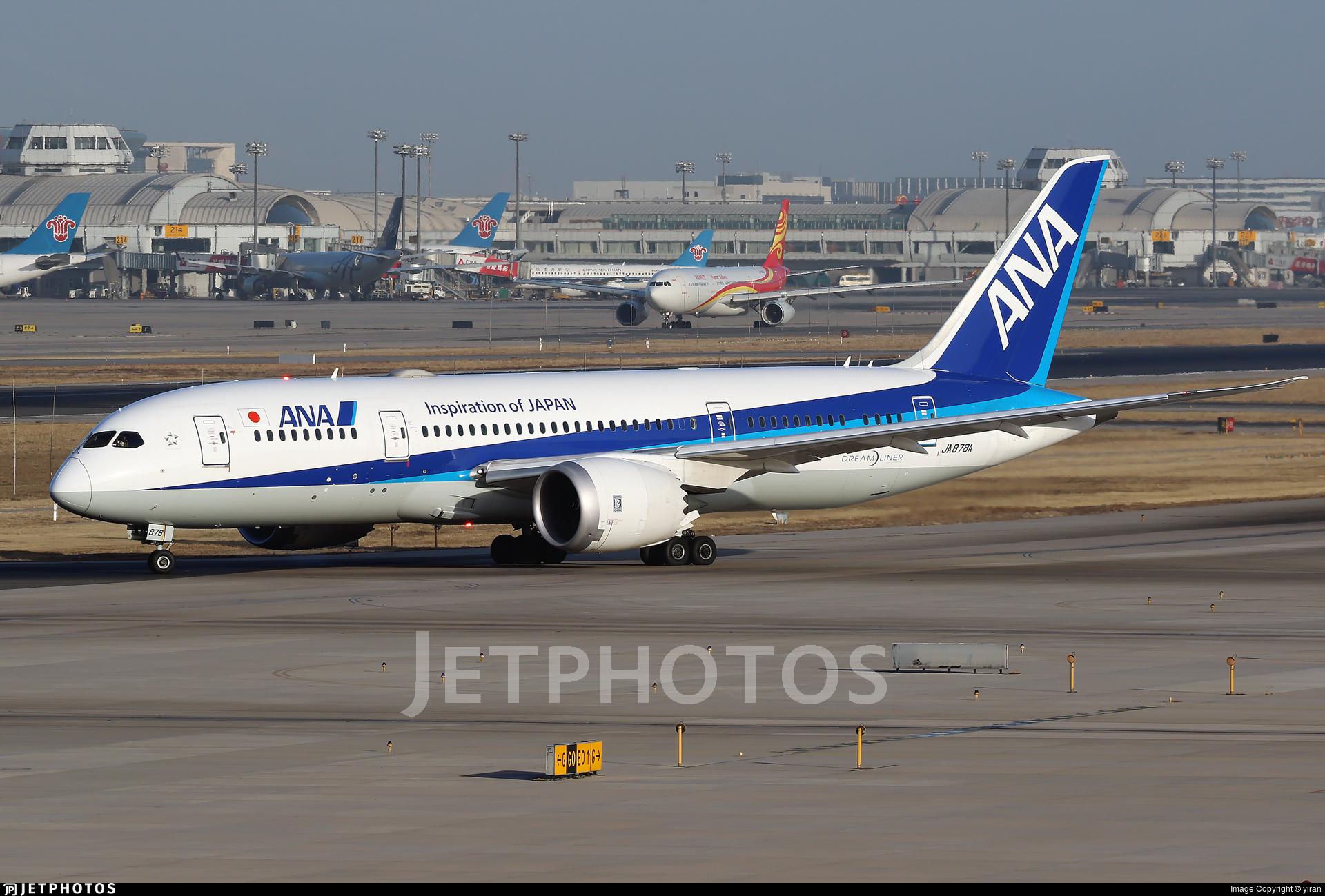 JA878A - Boeing 787-8 Dreamliner - All Nippon Airways (ANA)