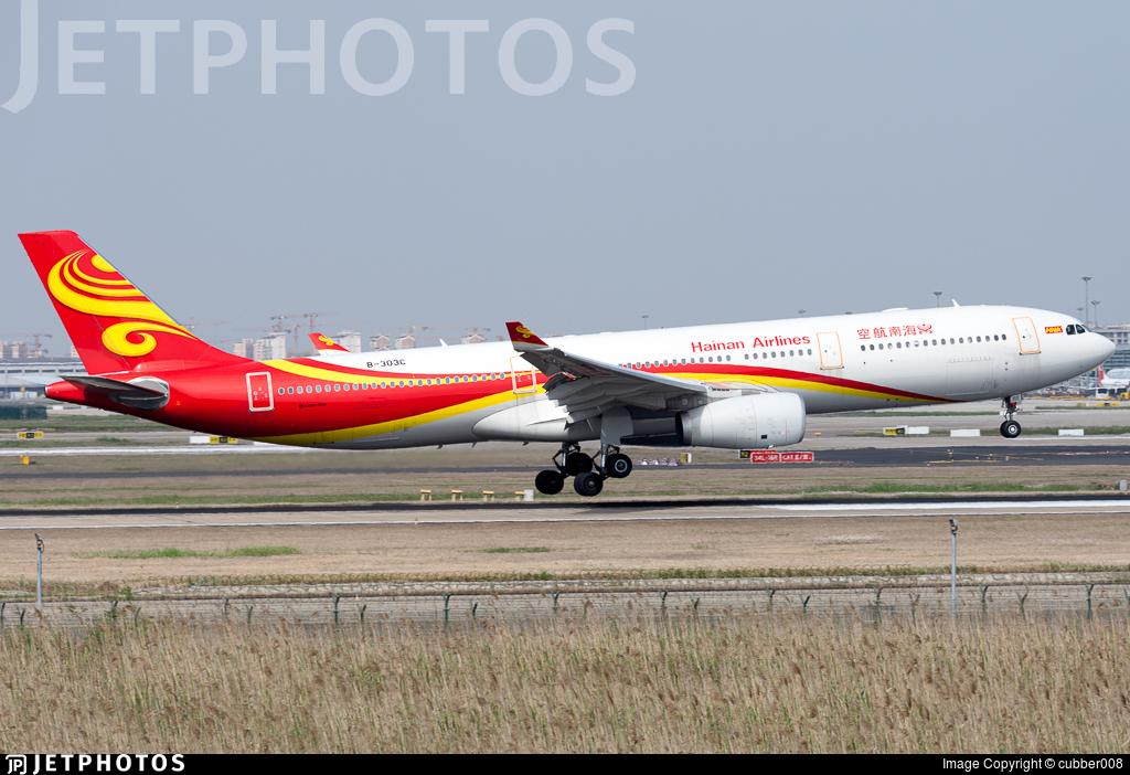 B-303C - Airbus A330-343 - Hainan Airlines