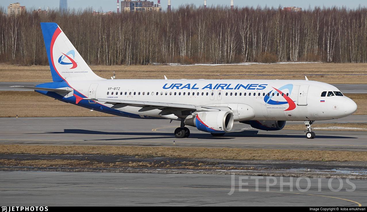 VP-BTZ - Airbus A320-214 - Ural Airlines