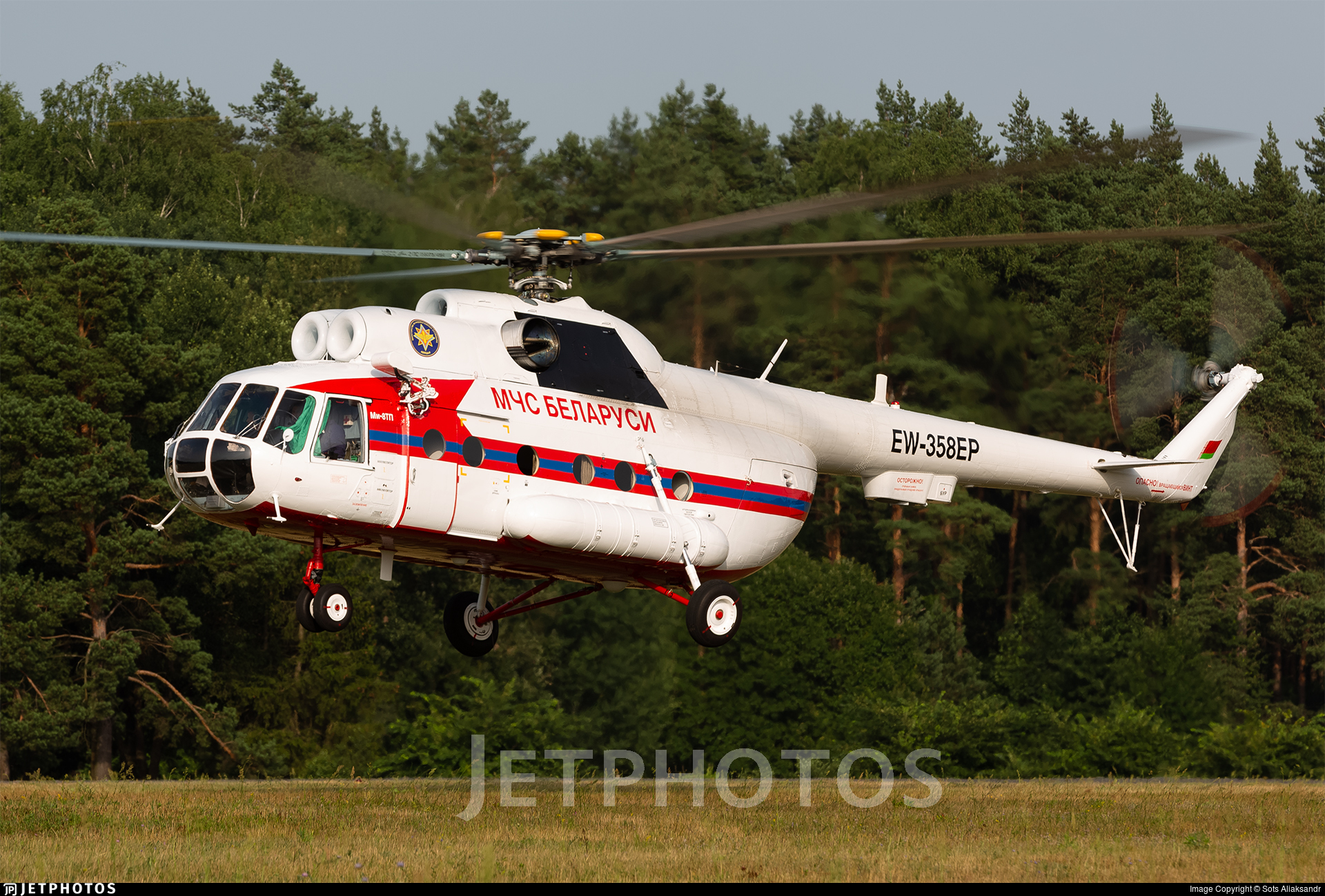 EW-358EP - Mil Mi-8TP Hip - Belarus - Ministry for Emergency Situations (MChS)