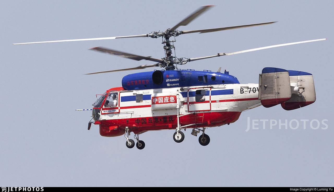 B-70VM - Kamov Ka-32A-11BC - Shandong General Aviation
