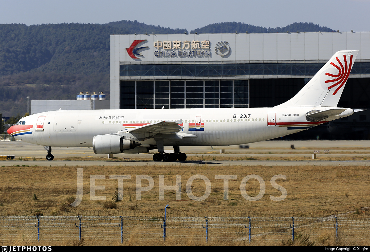 B-2317 - Airbus A300B4-605R(F) - Uni-Top Airlines