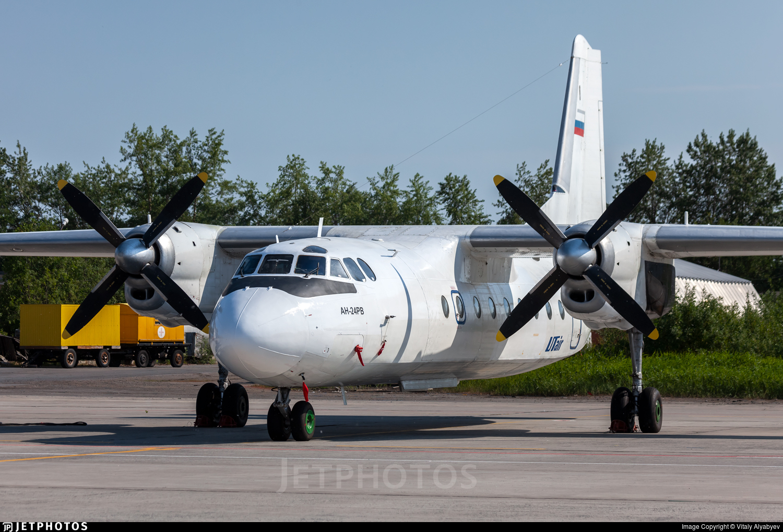 RA-47295 - Antonov An-24RV - UTair Cargo
