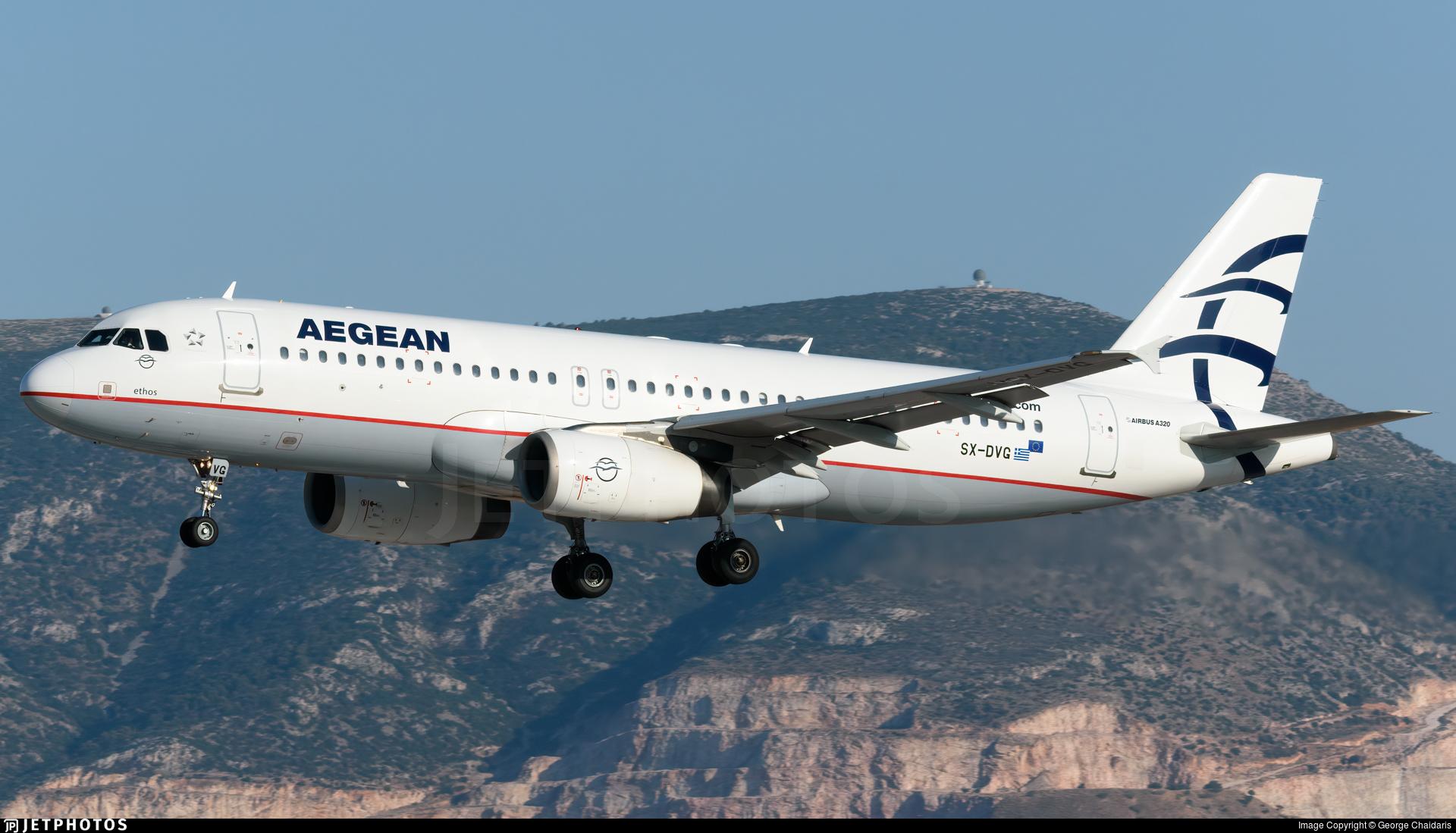 SX-DVG - Airbus A320-232 - Aegean Airlines