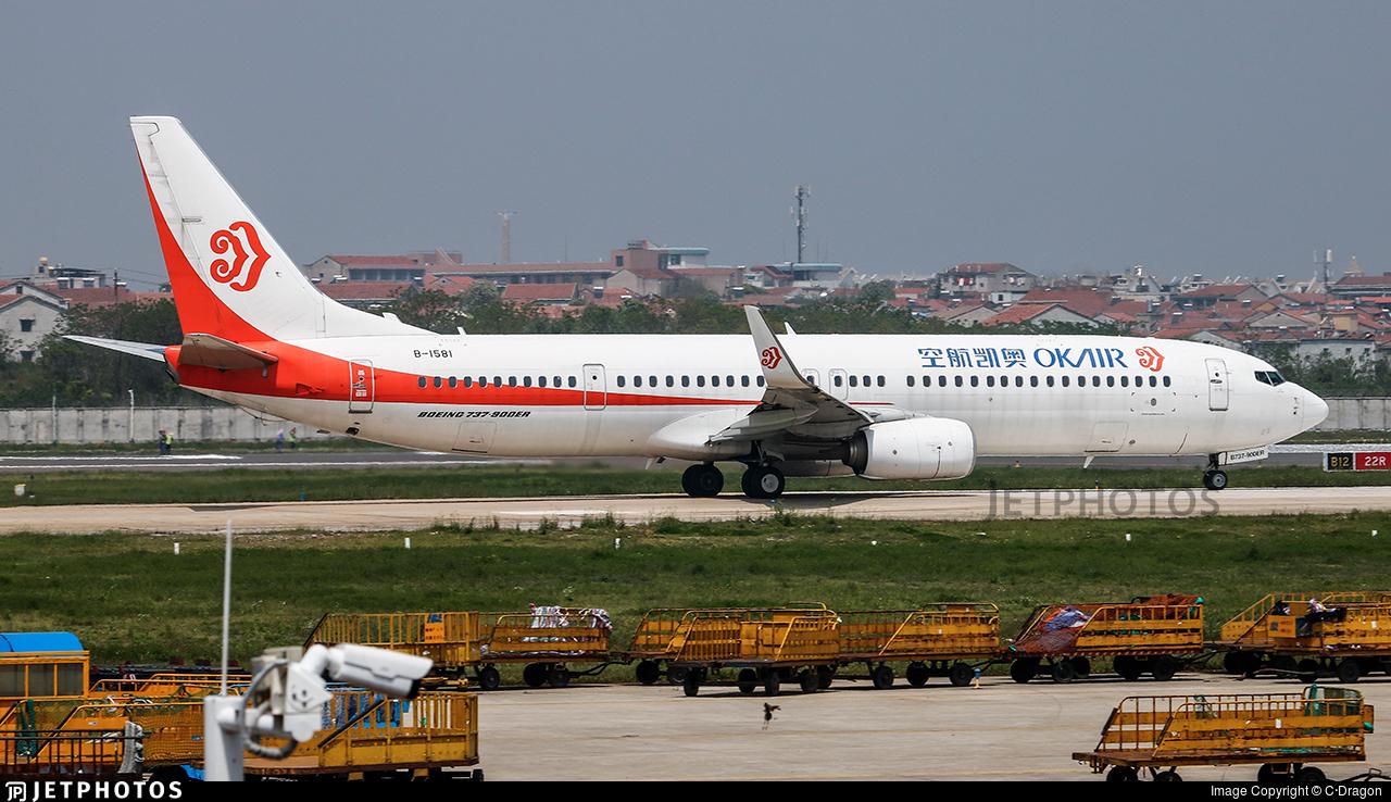 B-1581 | Boeing 737-9KFER | OK Air | C·Dragon | JetPhotos