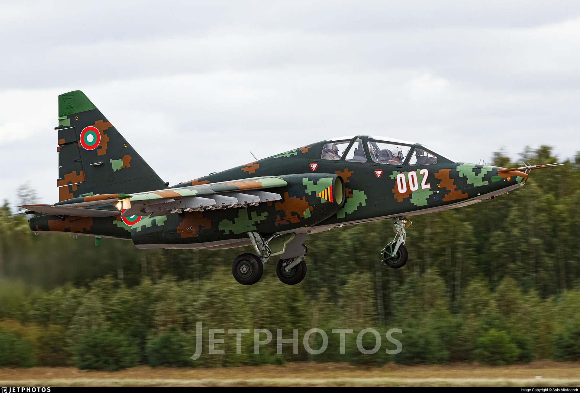 002 - Sukhoi Su-25UB Frogfoot - Bulgaria - Air Force