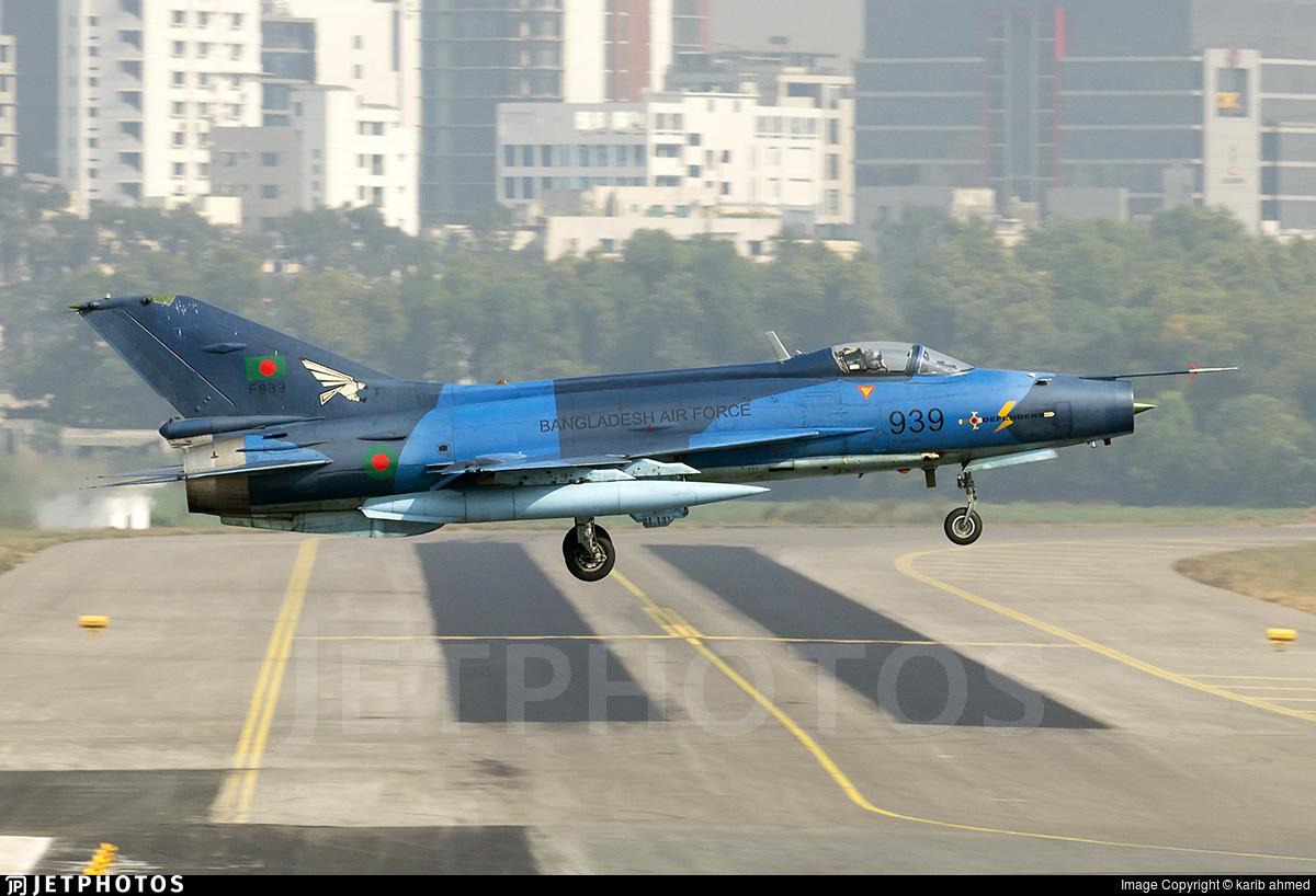 F939 - Chengdu F-7BG - Bangladesh - Air Force