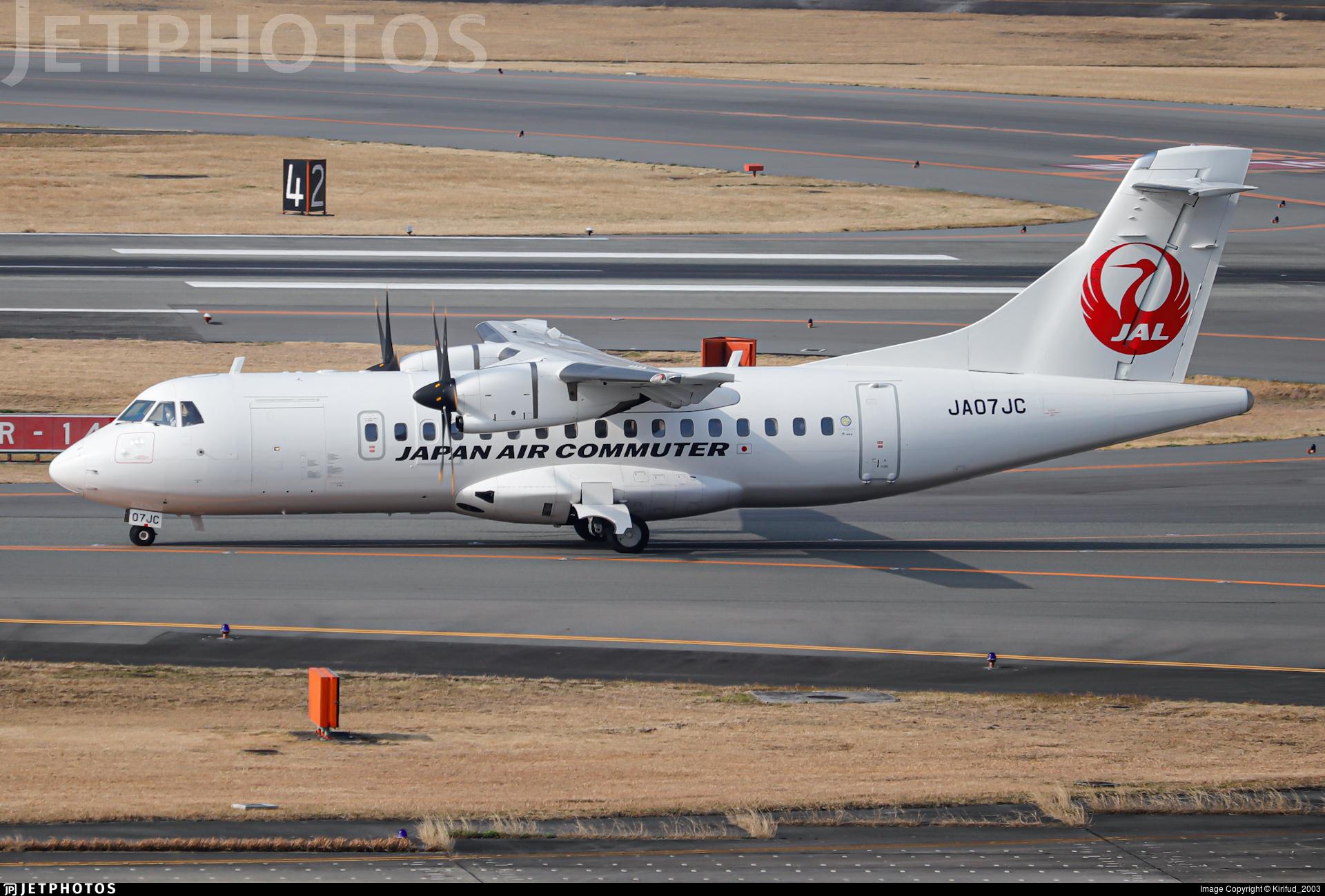 JA07JC - ATR 42-600 - Japan Air Commuter (JAC)