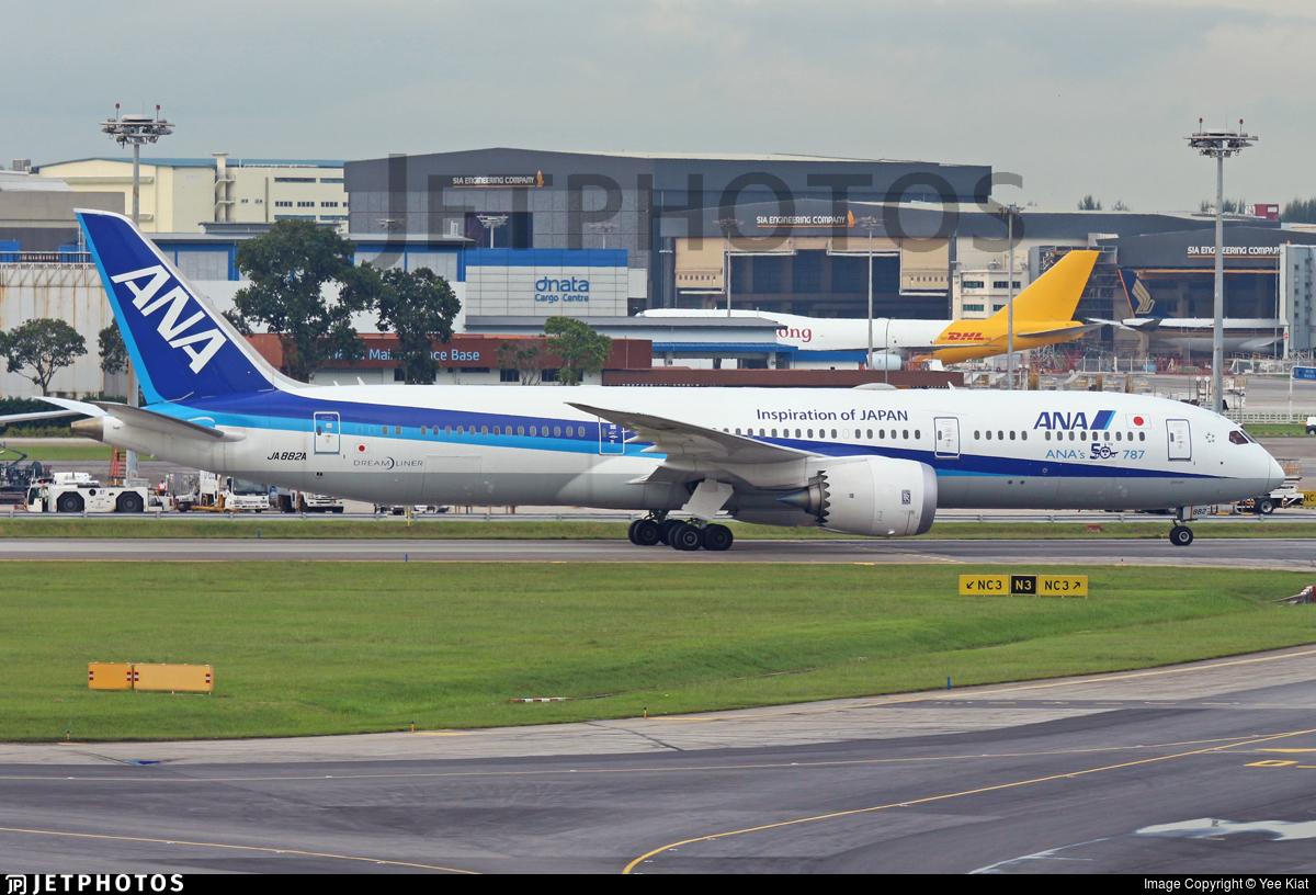 JA882A - Boeing 787-9 Dreamliner - All Nippon Airways (ANA)