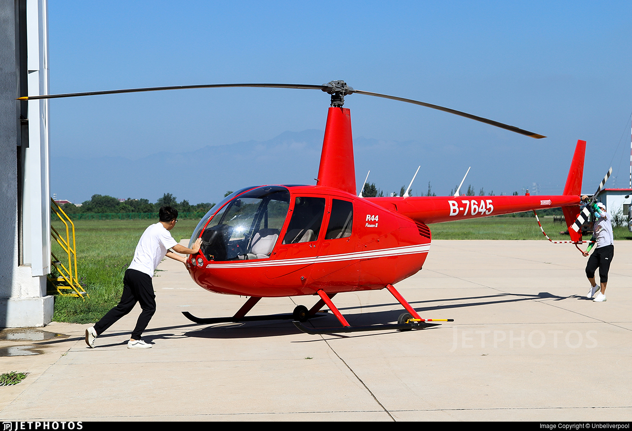 B-7645 - Robinson R44 Raven II - Beijing Orenda tribal Gerneral Aviation