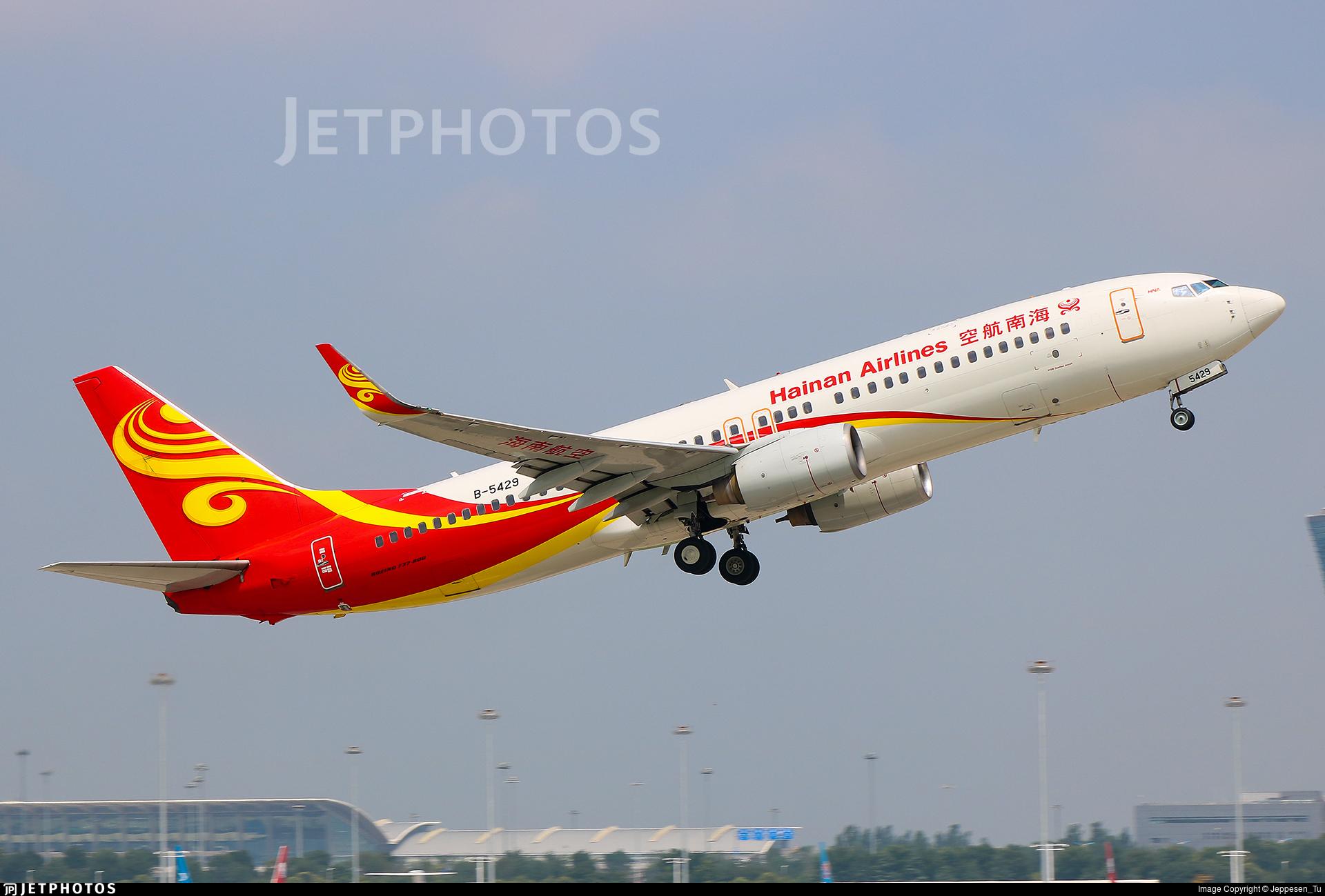 B-5429 - Boeing 737-86N - Hainan Airlines