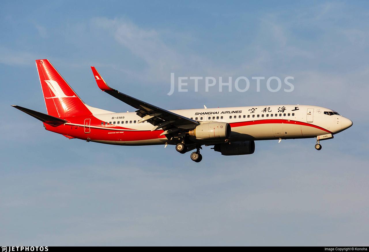 B-5185 - Boeing 737-8Q8 - Shanghai Airlines