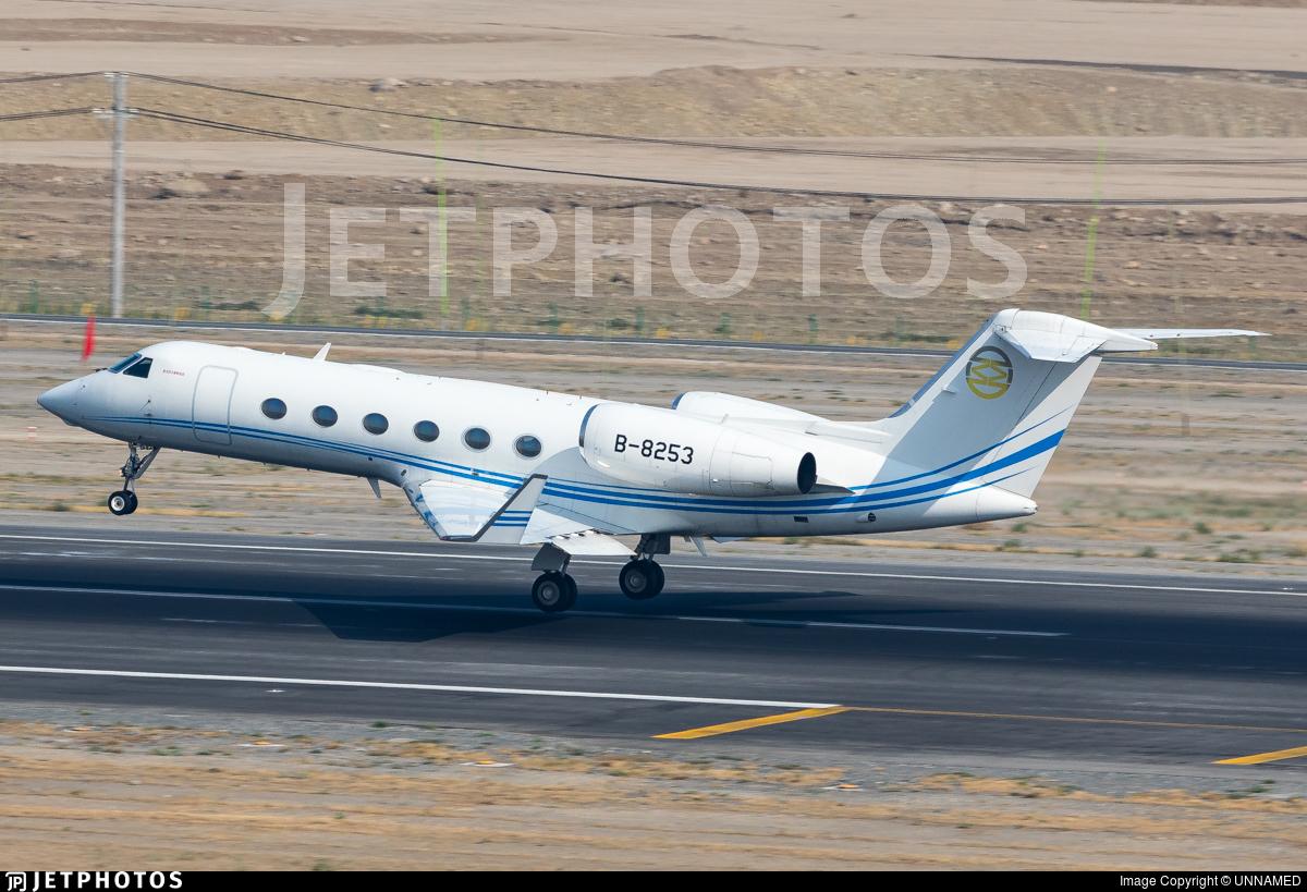 B-8253 - Gulfstream G450 - Private