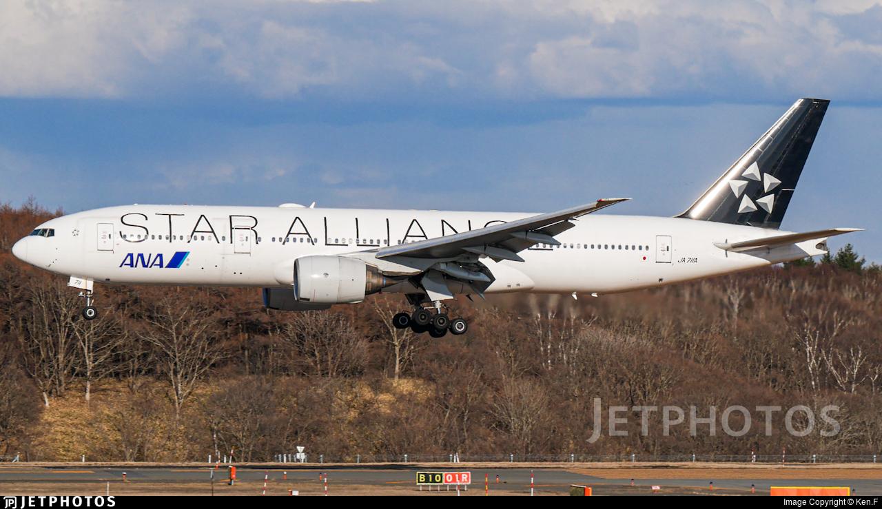 JA711A - Boeing 777-281 - All Nippon Airways (ANA)
