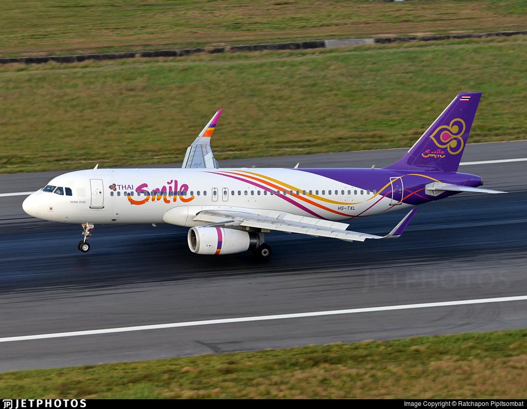 HS-TXL - Airbus A320-232 - Thai Smile
