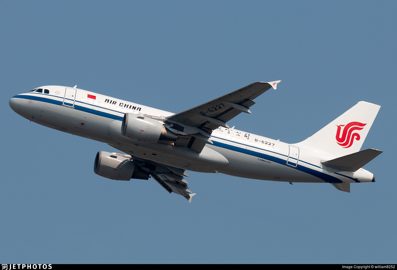 B-6227 - Airbus A319-115(LR) - Air China