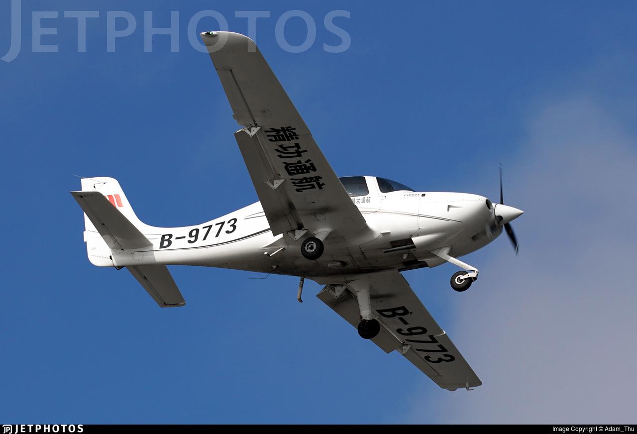 B-9773 - Cirrus SR20 - Jinggong (Beijing) General Aviation