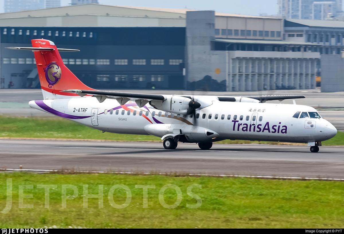 2-ATRF - ATR 72-212A(600) - TransAsia Airways