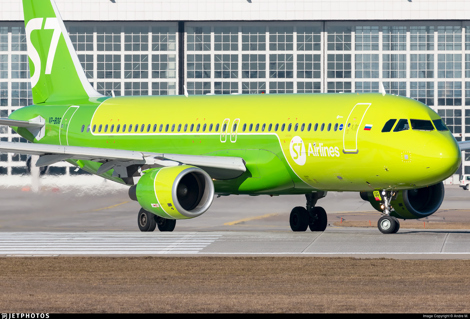VP-BOG - Airbus A320-214 - S7 Airlines