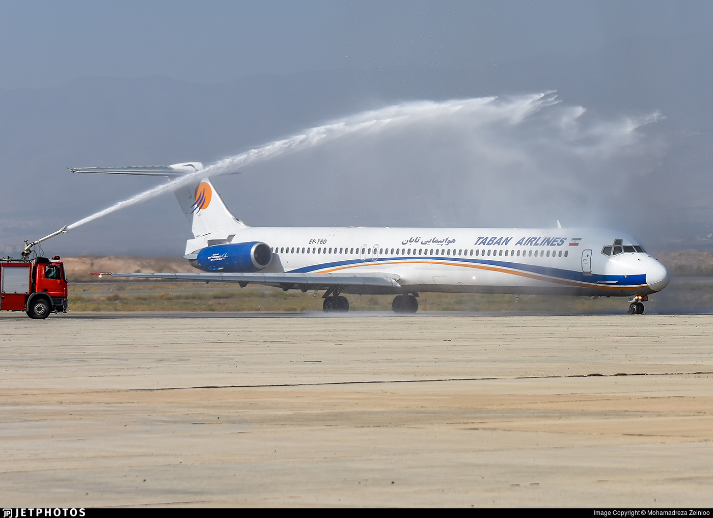 EP-TBD - McDonnell Douglas MD-88 - Taban Air
