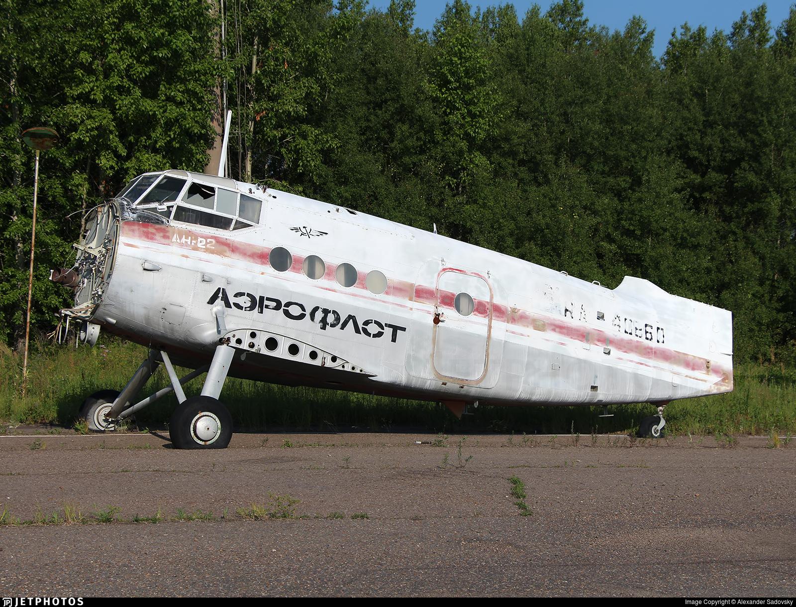 RA-40860 - PZL-Mielec An-2R - Amur Aviation