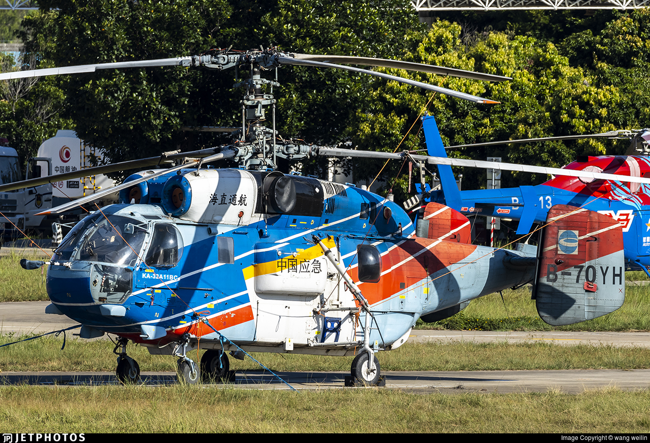 B-70YH - Kamov Ka-32A-11BC - China Offshore Helicopter Service Corporation (COHC)