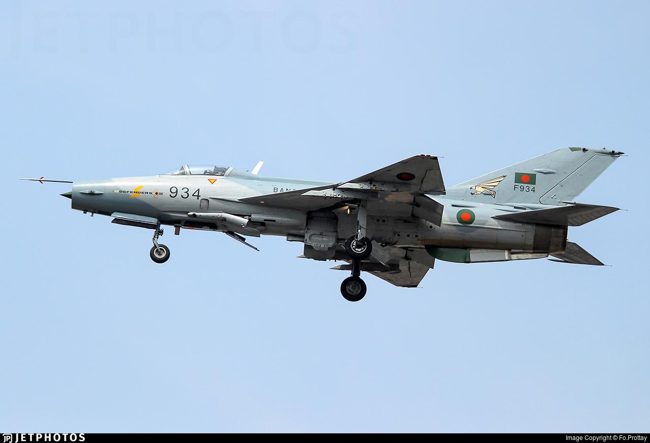 F934 - Chengdu F-7BG - Bangladesh - Air Force
