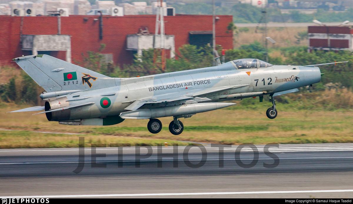 2712 - Chengdu F-7BGI - Bangladesh - Air Force