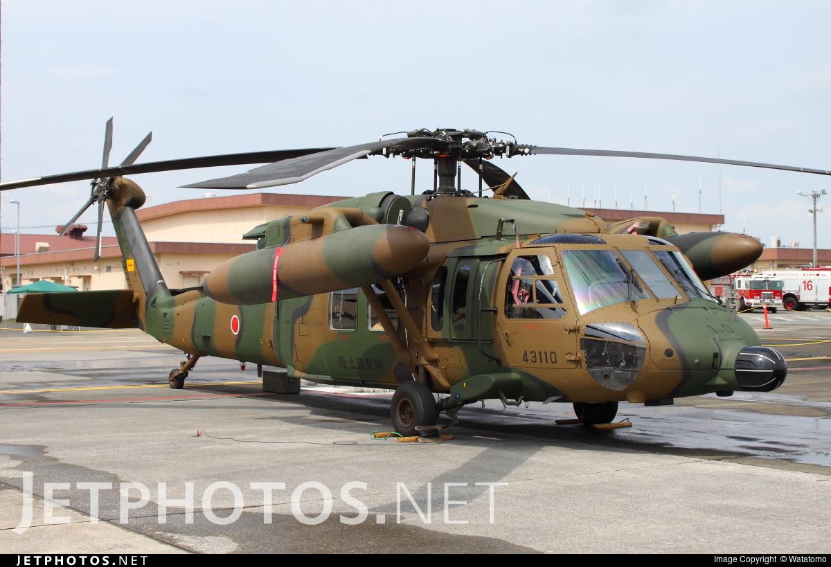 43110 - Mitsubishi UH-60J - Japan - Ground Self Defence Force (JGSDF)