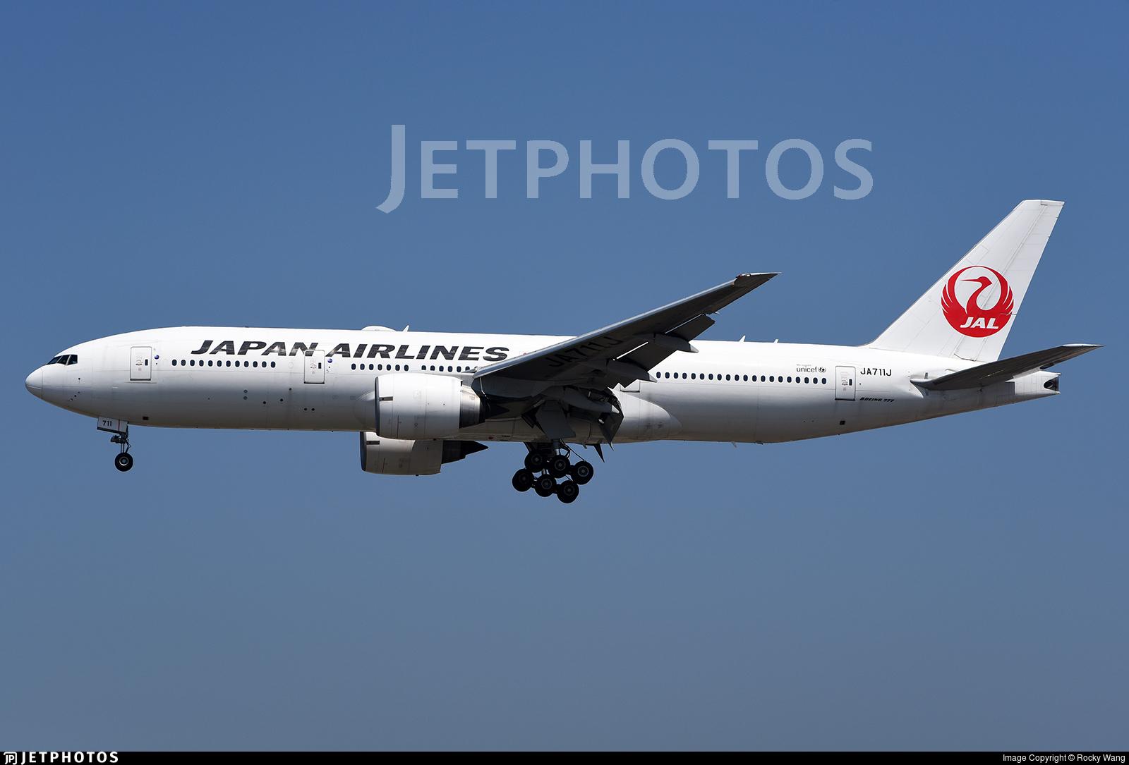JA711J - Boeing 777-246(ER) - Japan Airlines (JAL)